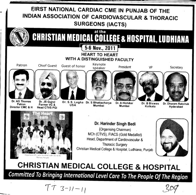 Heart to Heart with a Distinguished Faculty (Christian Medical College and Hospital (CMC))