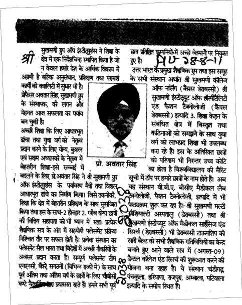 Professor Avtar Singh (Sri Sukhmani Group of Institutes)