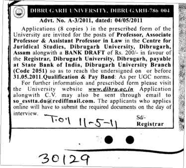Professor and Assistant Professor required (Dibrugarh University)