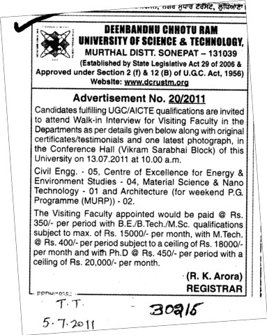 Assistant Professor required (Deenbandhu Chhotu Ram University of Science and Technology)