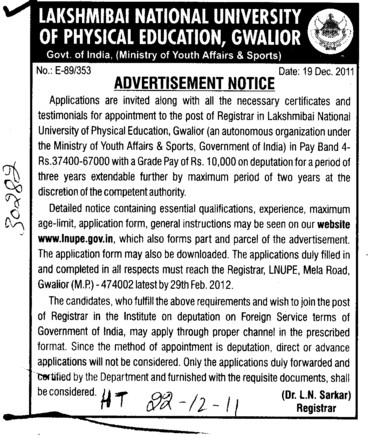 Registrar required (Lakshmibai National University of Physical Education (LNUPE))
