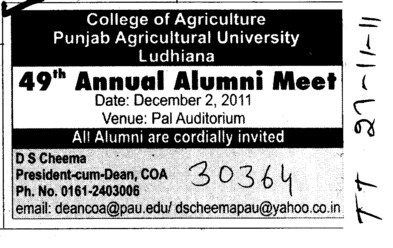 49th Annual Alumni Meet (Punjab Agricultural University PAU)