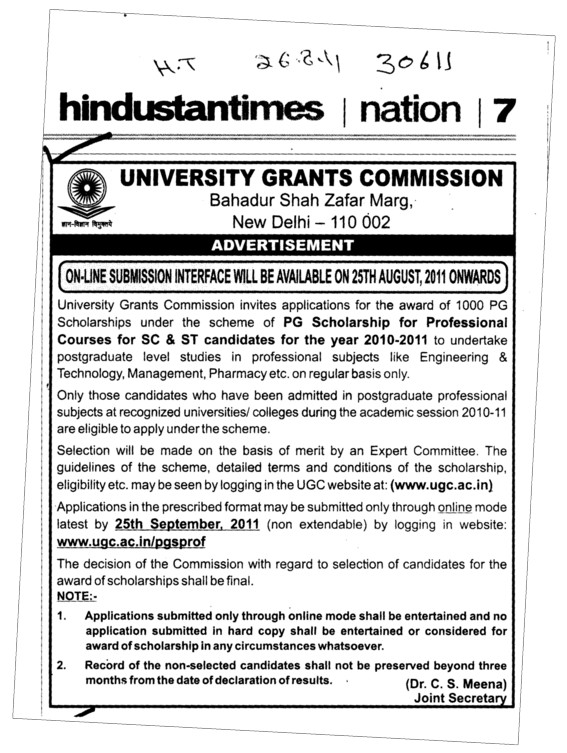 Online submission interface will be available on 25th August 2011 (University Grants Commission (UGC))