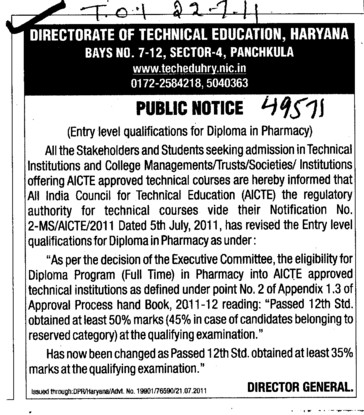 Public Notice (Directorate of Technical Education Haryana)