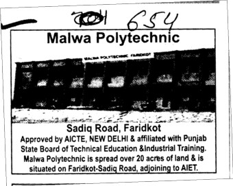 20 acres Land (Malwa Polytechnic College)