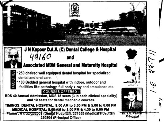 BDS and MDS Course (JN Kapoor DAV Dental College)