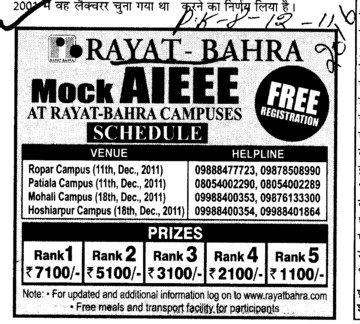 Mock Test of AIEEE (Rayat and Bahra Group)