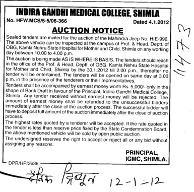Auction Notice (Indira Gandhi Medical College (IGMC))