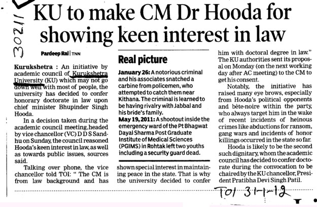 KU to make CM Dr Hooda for showing keen interest in law (Kurukshetra University)