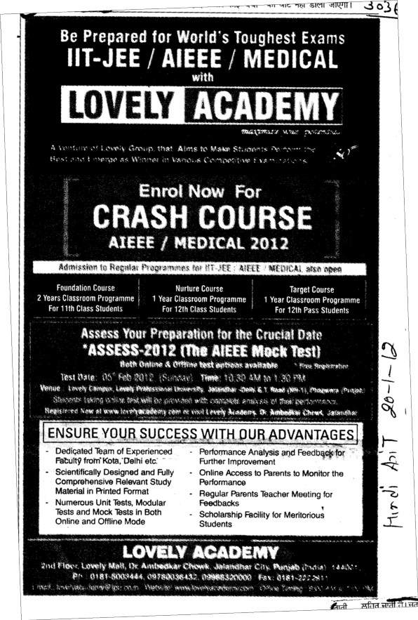 Crash Course for AIEEE and Medical 2012 (Lovely Professional University LPU)