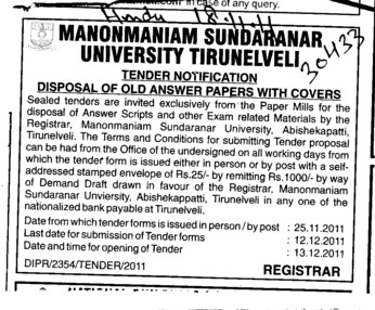 Disposal of Old Answer Papers with Covers (Manonmaniam Sundaranar University)
