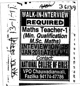 Maths Teacher required (National College for Girls)