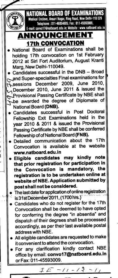 17th Convocation (National Board of Examinations)
