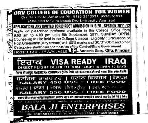 BEd Direct admission (DAV College of Education for Women)