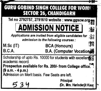 BA BCA and MSc IT Courses (Guru Gobind Singh College for Women Sector 26)