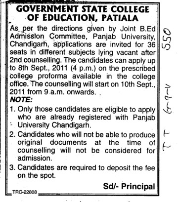Joint BEd admission Test (State College of Education)