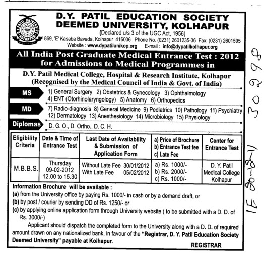 MD MS and MBBS Course (DY Patil University (Deemed University))