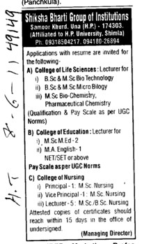 BSc and MSc Courses (Shiksha Bharti Group of Institutions)