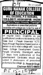 Principal required (Guru Nanak College of Education)