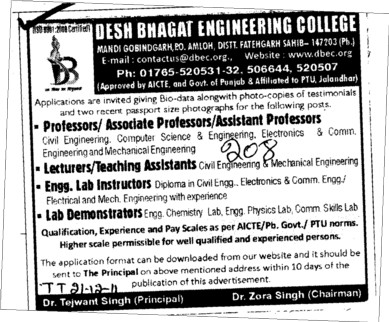 Professor and Assistant Professor required (Desh Bhagat Engineering College)