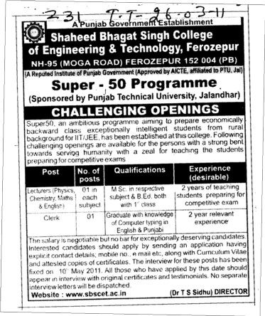 Lecturers in Physics Chemistry and English etc (Shaheed Bhagat Singh State (SBBS) Technical Campus)