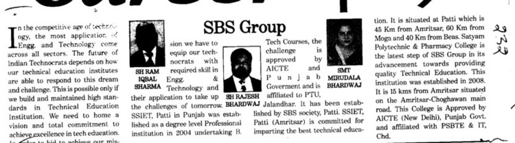 Message of Sh Ram Iqbal Singh and Sh Rajesh Bhardwaj etc (Shiv Shankar Institute of Engineering and Technology (SSIET))