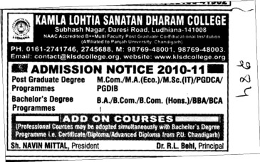 Post Graduate Degree Programmes and etc (Kamla Lohtia Sanatan Dharam College)