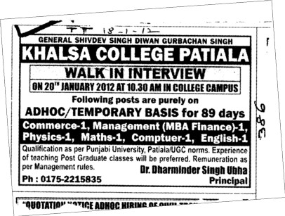 Teachers for Commerce Physics and Maths on adhoc basis (Khalsa College)