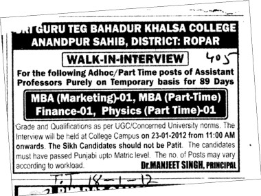 Associate Professor required (Shri Guru Tegh Bahadur Khalsa College)
