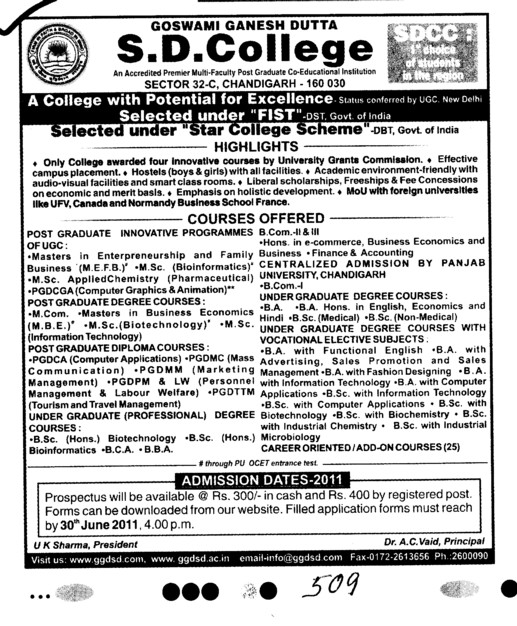 Post Graduate Innovative Programmes of UGC (GGDSD College)