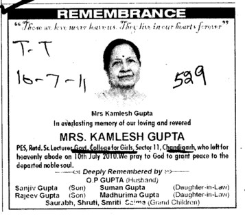 In everlosting memory of Mrs Kamlesh Gupta (Government College for Girls (Sector 11))
