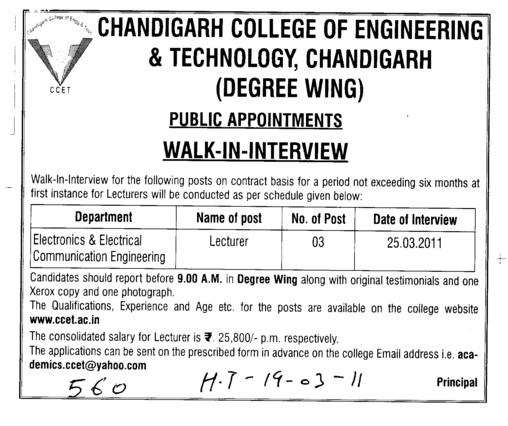 Lecturer for BTech Purpose (Chandigarh College of Engineering and Technology (CCET))