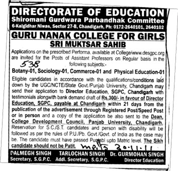 Assistant Professor in Physical Education and Commerce etc (Guru Nanak College for Girls)
