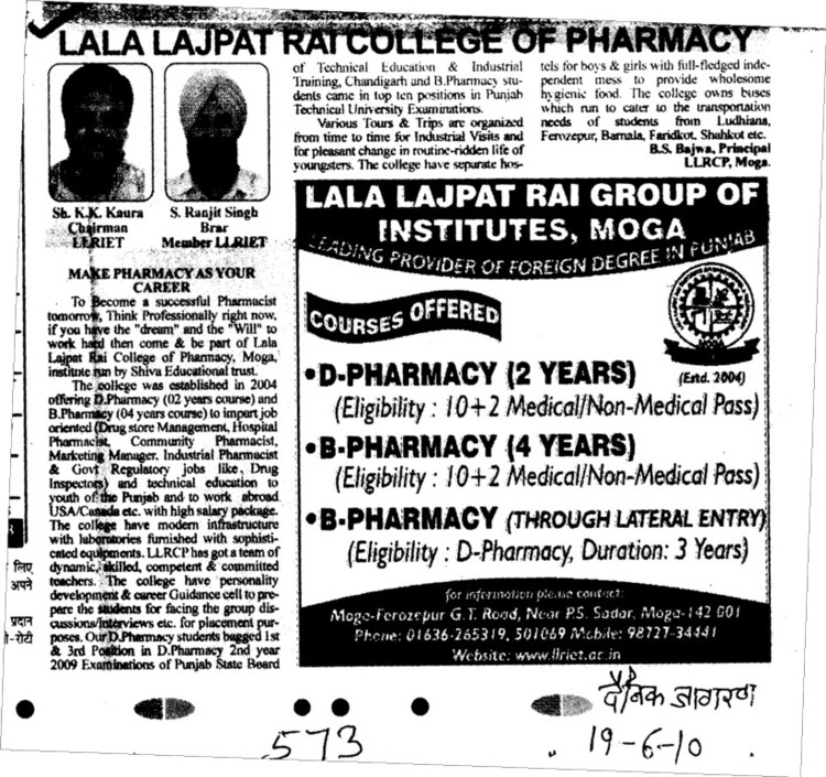 D Pharmacy and B Pharmacy Courses (Lala Lajpat Rai (LLR) College of Pharmacy)