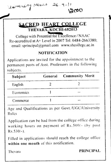 Assistant Professor in English and Commerce etc (Sacred Heart College)