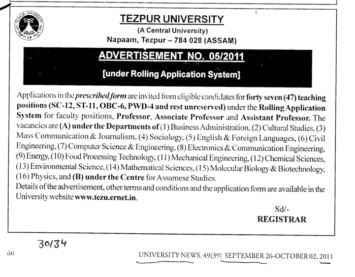 Professor and Assistant Professor required (Tezpur Central University)