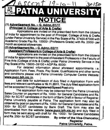 Assistant Professor and Principal required (Patna University)