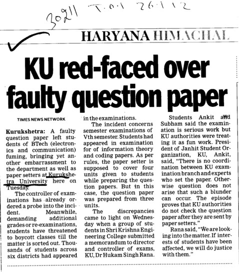 KU red faced over faulty question paper (Kurukshetra University)