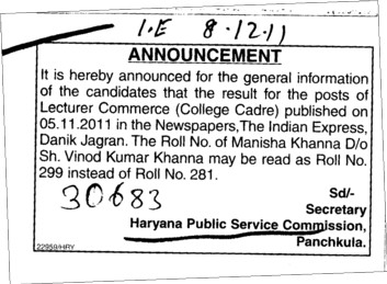 Lecturer in Commerce (Haryana Public Service Commission (HPSC))