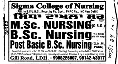 MSc Nursing and BSc Nursing etc (Sigma College of Nursing)