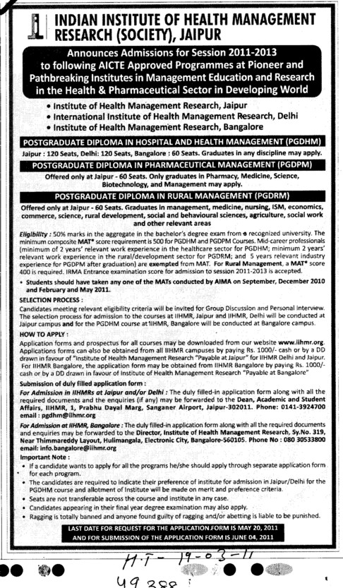 Post Graduate Programme in Rural Management (Indian Institute of Health Management Research (Society))