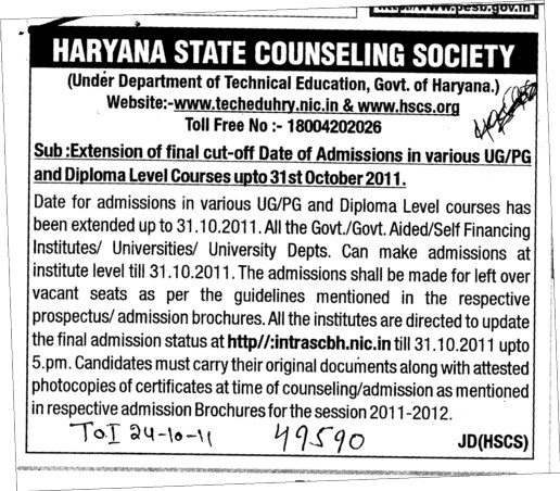 Haryana State Counselling Society (Haryana State Technical Education Society (HSTES))