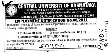 Professor and Assistant Professor required (Central University of Karnataka)