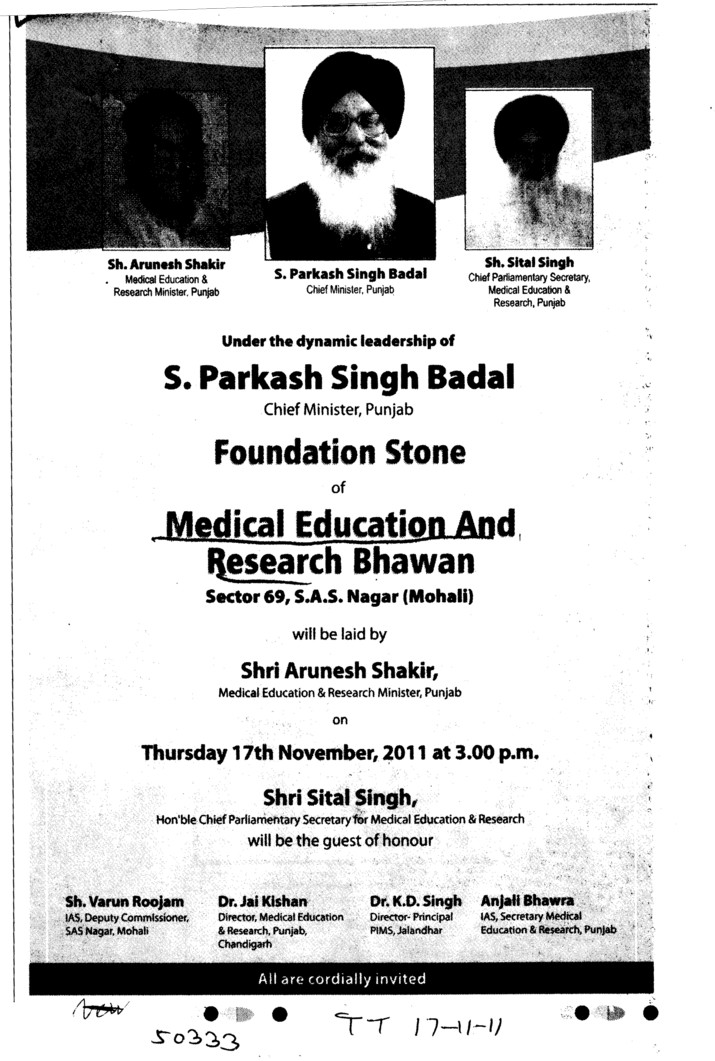 Foundation Stone of Medical Education and Research Bhawan (Director Research and Medical Education DRME Punjab)