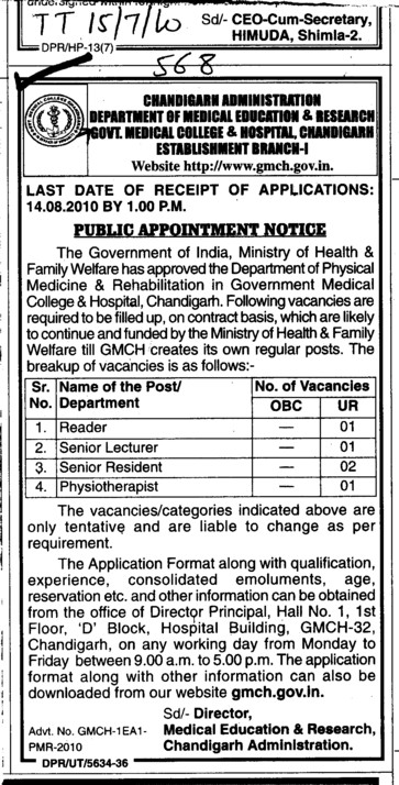 Reader Senior Lecturer and Physiotherapist etc (Government Medical College and Hospital (Sector 32))