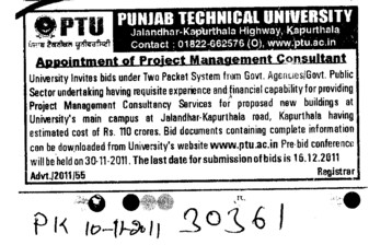 Appintment of Project Management Consultant (IK Gujral Punjab Technical University PTU)