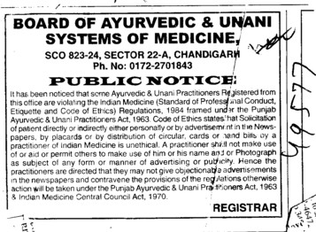 Public Notice (Board of Ayurvedic and Unani Systems of Medicine Punjab)