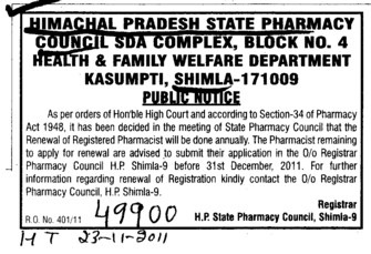 High Court and according to Section 34 of Pharmacy Act 1948 (Himachal Pradesh Pharmacy Council)