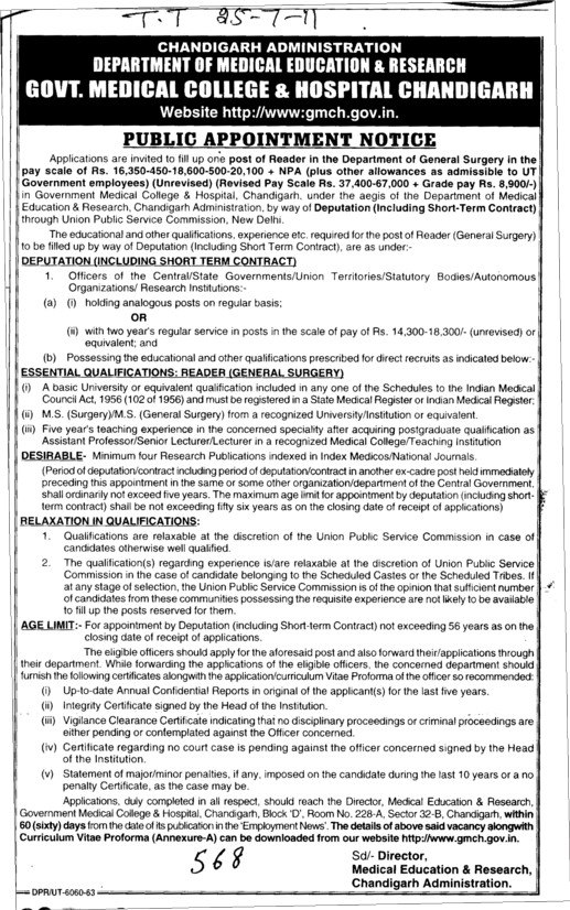 Reader required (Government Medical College and Hospital (Sector 32))
