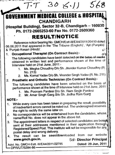 Result Notice (Government Medical College and Hospital (Sector 32))